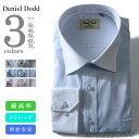 【2点目半額】【送料無料】【大きいサイズ】【メンズ】DANIEL DODD 長袖ワイシャツ セミワイドシャツ 形態安定 【春夏新作】d274az102