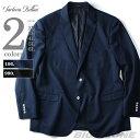 【送料無料】【大きいサイズ】【メンズ】SARTORIA BELLINI メッシュストレッチジャケット azjk-19