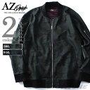 【大きいサイズ】【メンズ】AZ DEUX MA-1タイプ 迷彩柄カットジャケット azcj-160463