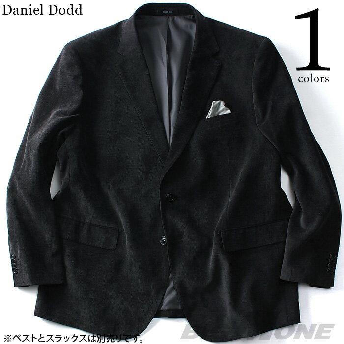 【大きいサイズ】【メンズ】DANIEL DODD セットアップ マイクロコールジャケット azjk-1623