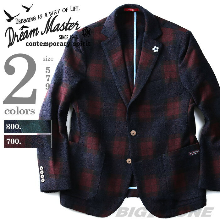 【大きいサイズ】【メンズ】DREAM MASTER(ドリームマスター) ブークレチェックジャケット【秋冬新作】dm-hua3502