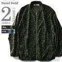 【WEB限定価格】【大きいサイズ】【メンズ】DANIEL DODD ポンチMA-1タイプ迷彩柄ジャケット azcj-170497