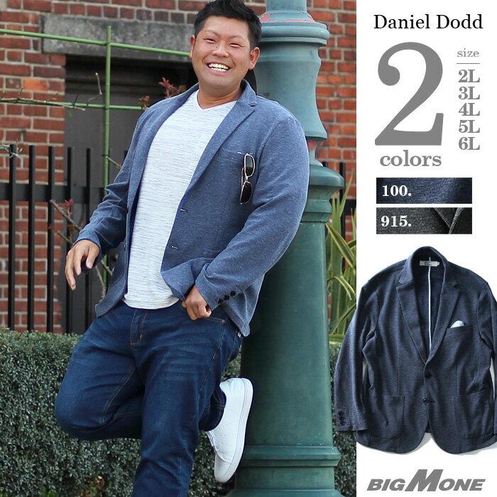 ミラノリブ カットジャケット 大きいサイズ メンズ カジュアルジャケット ニットジャケット DANIEL DODD 【春夏新作】azcj-180111