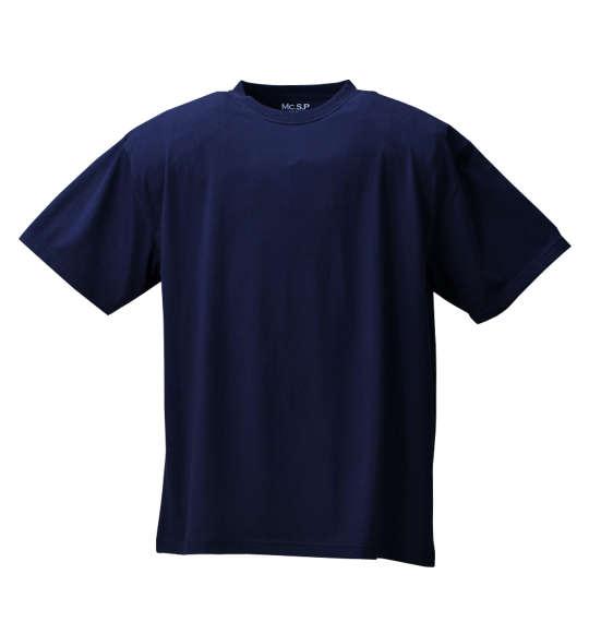 【送料無料】【大きいサイズ】【メンズ】 Mc.S.P 半袖クルーTシャツ ネイビー 1158-6590-3 [3L・4L・5L・6L・8L・10L]