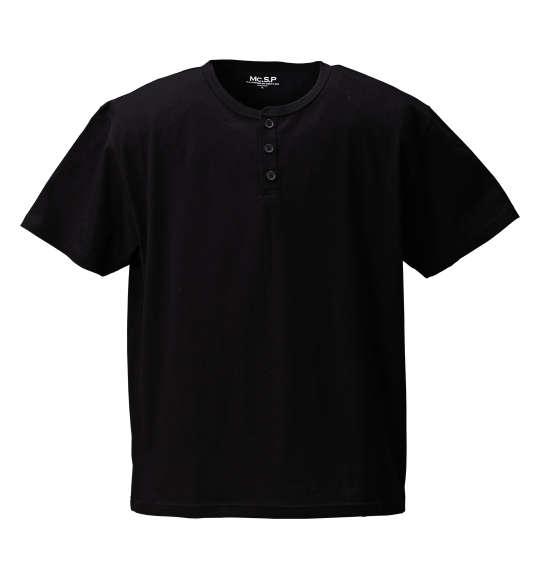 【送料無料】【大きいサイズ】【メンズ】 Mc.S.P 半袖ヘンリーTシャツ ブラック 1158-6591-2 [3L・4L・5L・6L・8L・10L]