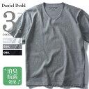 【送料無料】【大きいサイズ】【メンズ】DANIEL DODD サーマルVネック半袖Tシャツ azt-160295