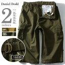 【送料無料】【大きいサイズ】【メンズ】DANIEL DODD ベルト付7分丈カーゴショートパンツ azsp-1403