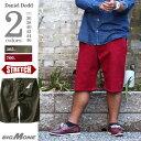 スラブカラーデニムショートパンツ 大きいサイズ メンズ ストレッチ DANIEL DODD 【春夏新作】azsp-1431