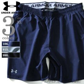 【大きいサイズ】【メンズ】UNDER ARMOUR(アンダーアーマー) スポーツショートパンツ【USA直輸入】1277142