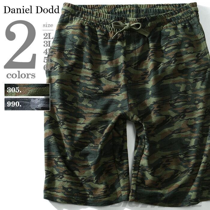 【大きいサイズ】【メンズ】DANIEL DODD インレイ迷彩柄ショートパンツ【春夏新作】azsp-1434