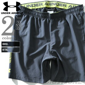 【大きいサイズ】【メンズ】UNDER ARMOUR(アンダーアーマー) トレーニング ショートパンツ【USA直輸入】1309651