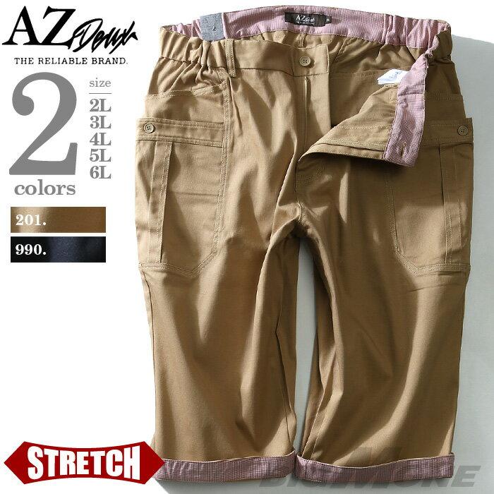 【大きいサイズ】【メンズ】AZ DEUX ガーデニングクロップドパンツ【春夏新作】azsp-1444