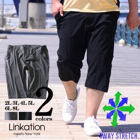 大きいサイズ メンズ クロップド パンツ LINKATION 4WAY ストレッチ アスレジャー スポーツウェア la-sp190201