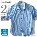 【大きいサイズ】【メンズ】DANIEL DODD ハケメ ミニボーダー袖切替半袖シャツ【春夏新作】azsh-170212