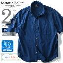 【大きいサイズ】【メンズ】SARTORIA BELLINI 半袖綿麻無地ボタンダウンシャツ【春夏新作】azsh-170215