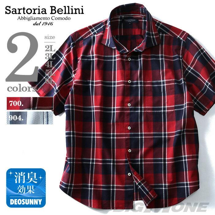 大きいサイズ メンズ SARTORIA BELLINI 半袖刺し子ドビーチェックワイドカラーシャツ azsh-170216 父の日無料ラッピング