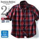 【大きいサイズ】【メンズ】SARTORIA BELLINI 半袖刺し子ドビーチェックワイドカラーシャツ【春夏新作】azsh-170216
