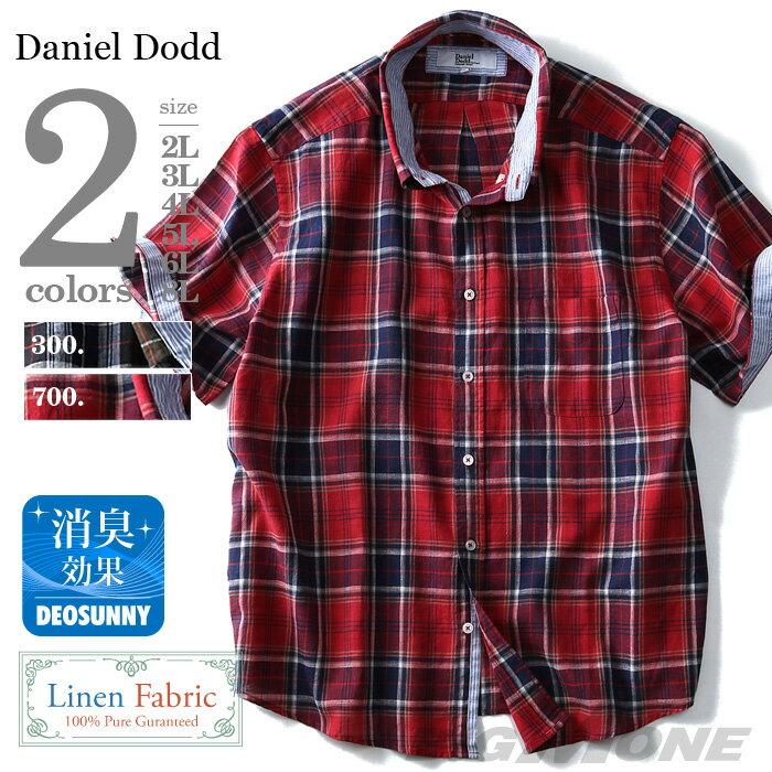 大きいサイズ メンズ DANIEL DODD 綿麻チェック半袖ボタンダウンシャツ 消臭テープ付 azsh-170221 父の日無料ラッピング