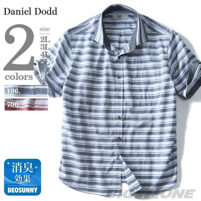 大きいサイズ メンズ DANIEL DODD 半袖パナマボーダーワイドカラーシャツ 消臭テープ付 azsh-170225 父の日無料ラッピング