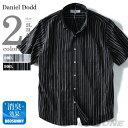 【大きいサイズ】【メンズ】DANIEL DODD 半袖ストライプ柄ボタンダウンシャツ 消臭テープ付 azsh-170226