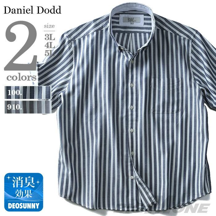 半袖先染めストライプ柄ボタンダウンシャツ 大きいサイズ メンズ DANIEL DODD 【春夏新作】azsh-180231 父の日無料ラッピング