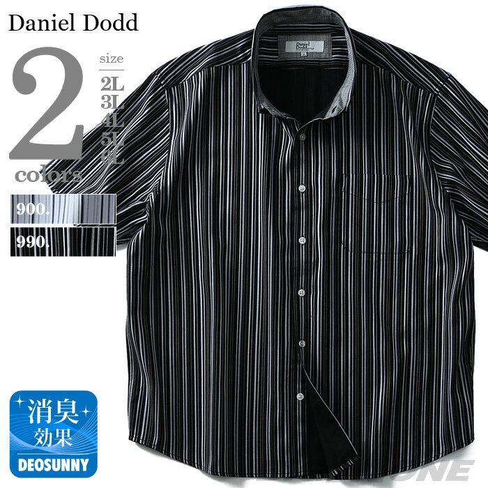 半袖ドビーストライプ柄ボタンダウンシャツ 大きいサイズ メンズ DANIEL DODD 【春夏新作】azsh-180233 父の日無料ラッピング