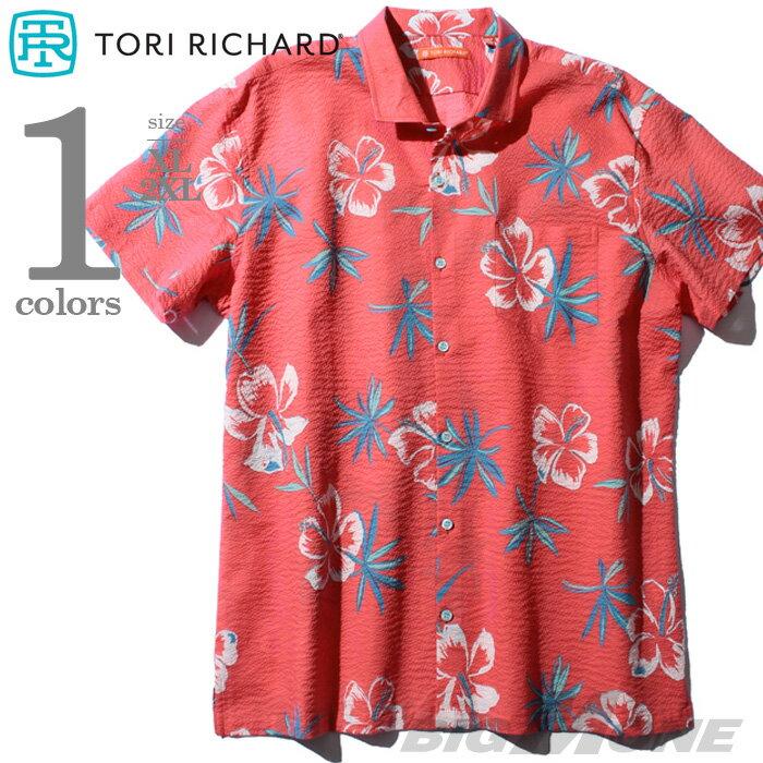 【大きいサイズ】【メンズ】TORI RICHARD(トリリチャード) 半袖アロハシャツ MADE IN HAWAII 19568674