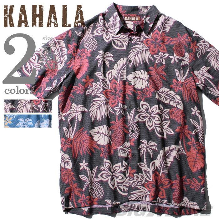【大きいサイズ】【メンズ】KAHALA(カハラ) 半袖アロハシャツ MADE IN HAWAII 30473747