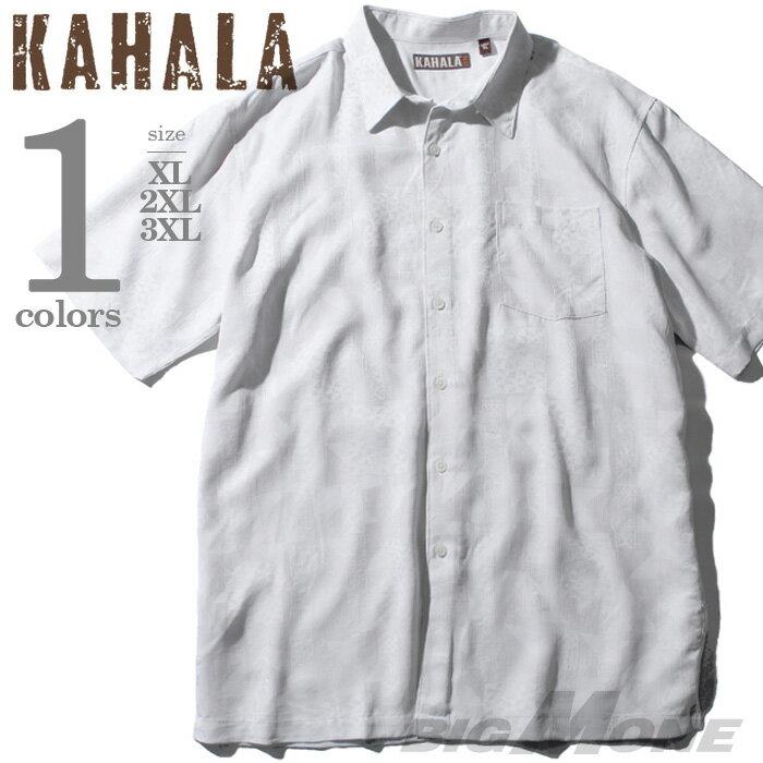 【大きいサイズ】【メンズ】KAHALA(カハラ) 半袖アロハシャツ MADE IN HAWAII 30477113