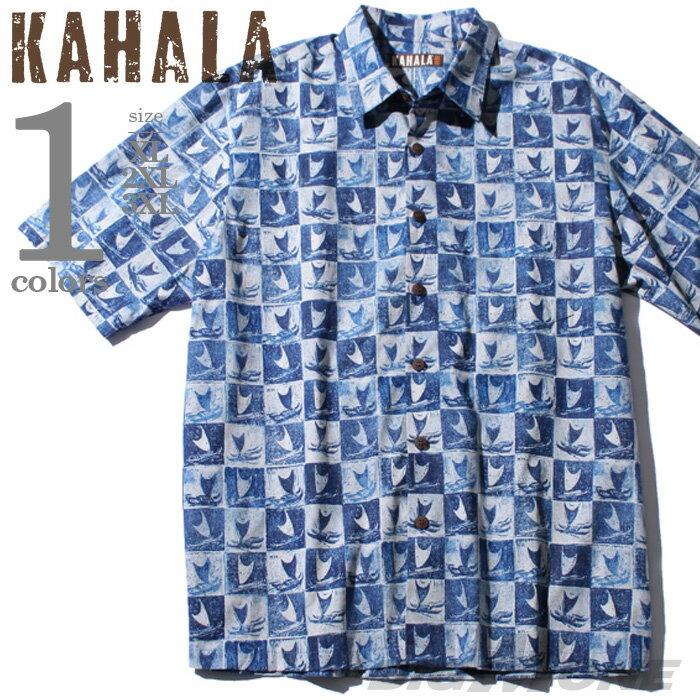 【大きいサイズ】【メンズ】KAHALA(カハラ) 半袖アロハシャツ MADE IN HAWAII 3036r5544