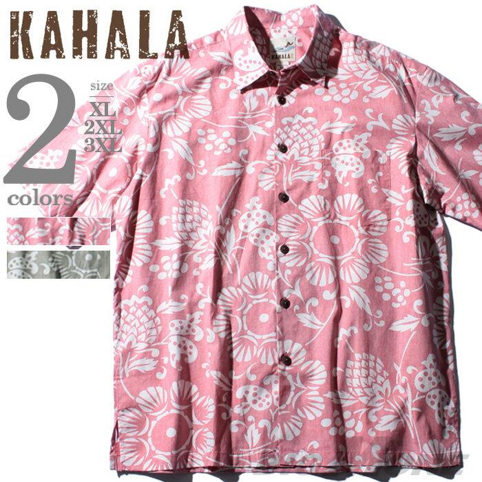【大きいサイズ】【メンズ】KAHALA(カハラ) 半袖アロハシャツ MADE IN HAWAII 3036r5691