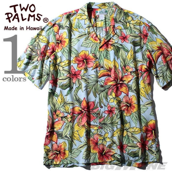 【大きいサイズ】【メンズ】TWO PALMS(トゥーパームス) 半袖アロハシャツ MADE IN HAWAII 501r-l-slb