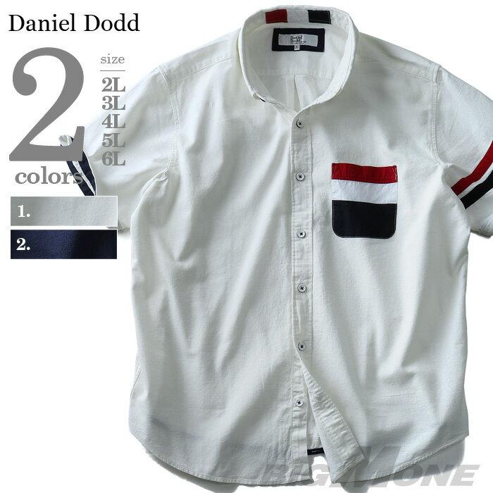 【大きいサイズ】【メンズ】DANIEL DODD 半袖パナマトリコデザインボタンダウンシャツ【春夏新作】916-180223 父の日無料ラッピング