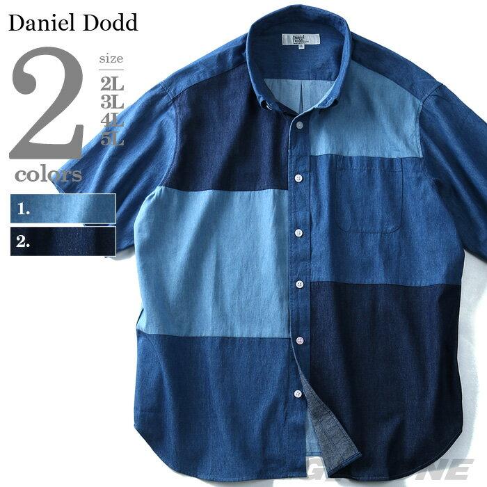 【大きいサイズ】【メンズ】DANIEL DODD 4.5オンスデニム6段ギミック半袖ボタンダウンシャツ【春夏新作】916-180224 父の日無料ラッピング