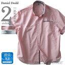 半袖オックスフォードデザインボタンダウンシャツ 大きいサイズ メンズ DANIEL DODD 【春夏新作】azsh-180242