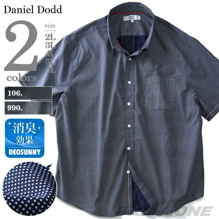 【大きいサイズ】【メンズ】DANIEL DODD 半袖先染めドット柄ボタンダウンシャツ【春夏新作】azsh-180243 父の日無料ラッピング