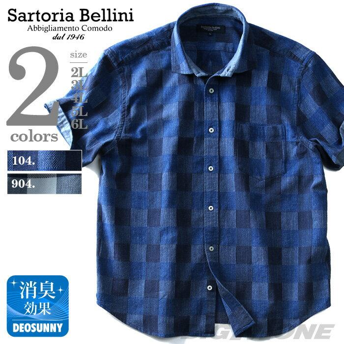 【大きいサイズ】【メンズ】SARTORIA BELLINI 半袖ドビーチェックワイドカラーシャツ【春夏新作】azsh-180237