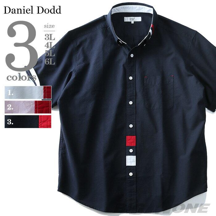 【大きいサイズ】【メンズ】DANIEL DODD 半袖オックスフォード前立てトリコデザインボタンダウンシャツ【春夏新作】916-180252