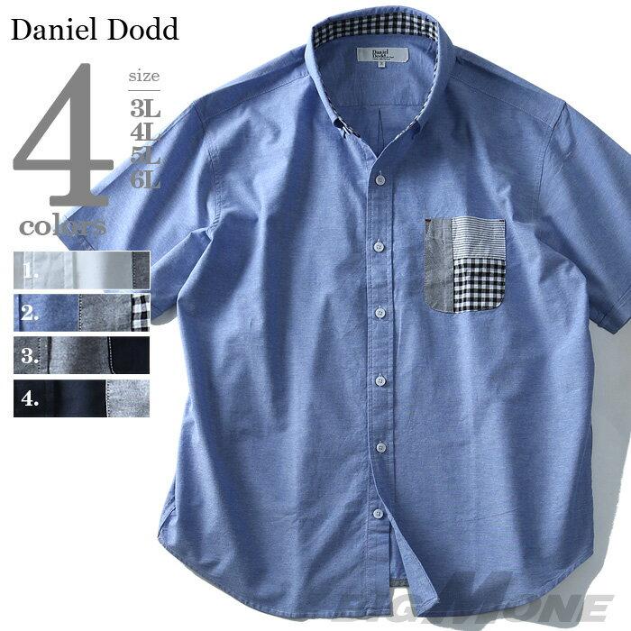 【大きいサイズ】【メンズ】DANIEL DODD 半袖オックスフォードポケットギミックボタンダウンシャツ【春夏新作】916-180253