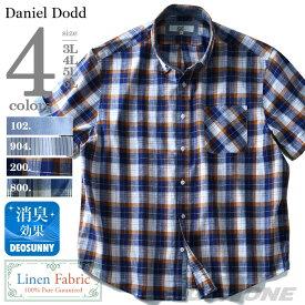 大きいサイズ メンズ AZ DEUX 半袖綿麻チェック&ストライプボタンダウンシャツ azsh-180245