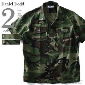 【WEB限定価格】【大きいサイズ】【メンズ】DANIEL DODD 半袖ツイルミリタリーシャツ 916-180250