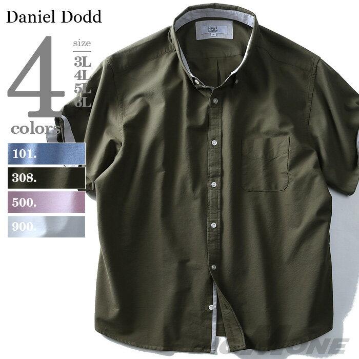 【大きいサイズ】【メンズ】DANIEL DODD 半袖オックスフォードボタンダウンシャツ【春夏新作】285-180254