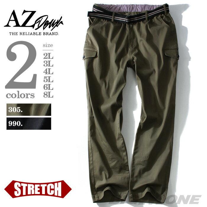 【送料無料】【大きいサイズ】【メンズ】AZ DEUX Wリングベルト付ストレッチカーゴパンツ azp-1227