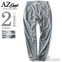 【送料無料】【大きいサイズ】【メンズ】AZ DEUX カットオフ使いスウェットパンツ【春夏新作】azp-1233