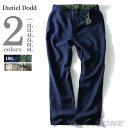 【送料無料】【大きいサイズ】【メンズ】DANIEL DODD 麻混ワッフルイージーパンツ【春夏新作】azp-1229