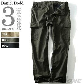 【大きいサイズ】【メンズ】DANIEL DODD シャーリングカーゴパンツ azp-1259