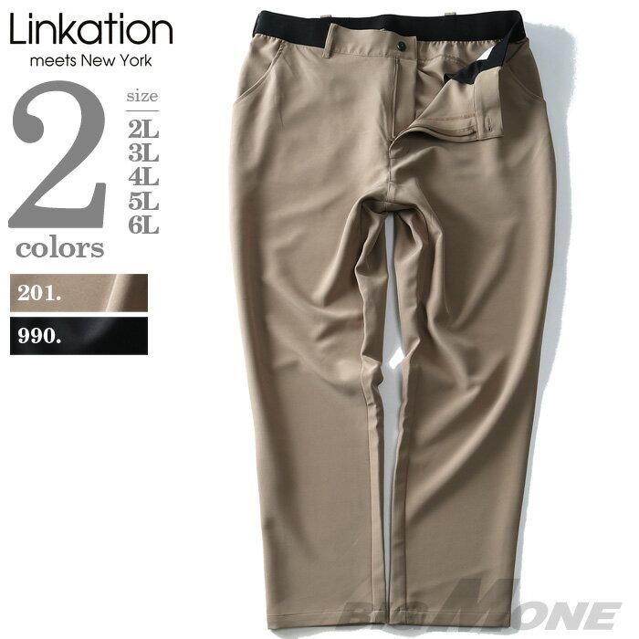 【大きいサイズ】【メンズ】LINKATION セットアップ ウエストゴム使い4wayストレッチパンツ la-p180402