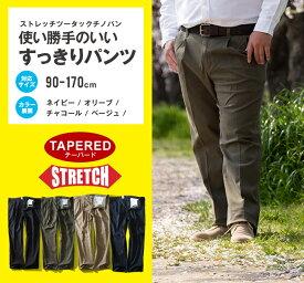 大きいサイズ メンズ ストレッチ ツータック チノパンツ ズボン 作業着 DANIEL DODD azp-1260