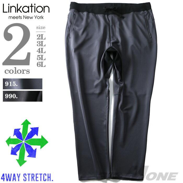 【大きいサイズ】【メンズ】LINKATION セットアップ ポンチイージーパンツ la-p180401