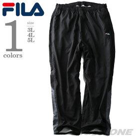 【大きいサイズ】【メンズ】FILA(フィラ) 裏フリースパンツ fm4716